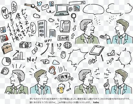 Illustrations that may be used for business
