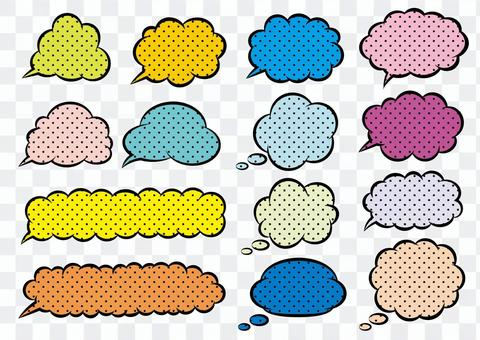 Muguaku雲宣傳圖4