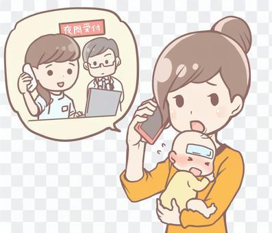 電話、病気の赤ちゃんを抱いた女性、病院