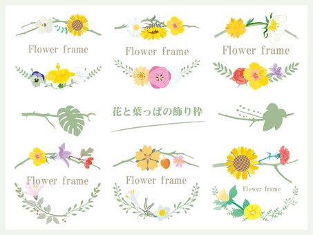 HANA의 프레임 _ 꽃과 잎의 테두리