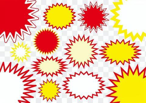 巴克丹紅黃色