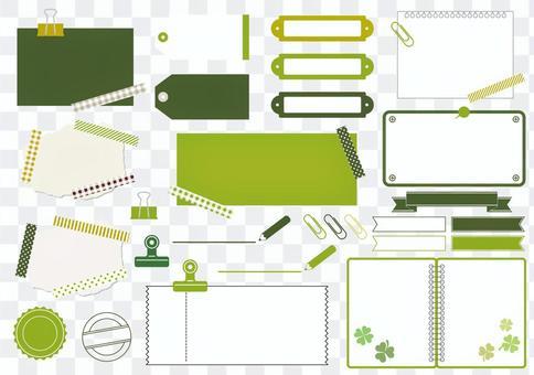 綠色文具框架集