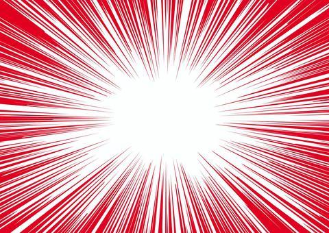 集中線〈赤〉