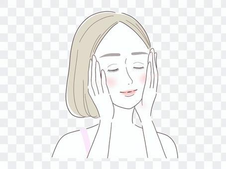 Skin care women's lotion