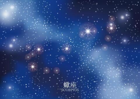 Star - Scorpio