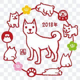新年賀卡系列1漢子風格