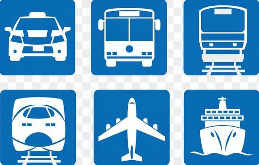 公共交通圖標藍色