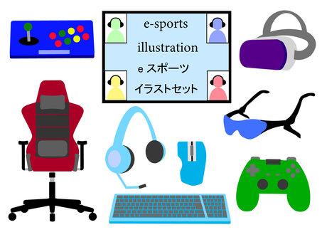 遊戲比賽電子競技插畫套裝2