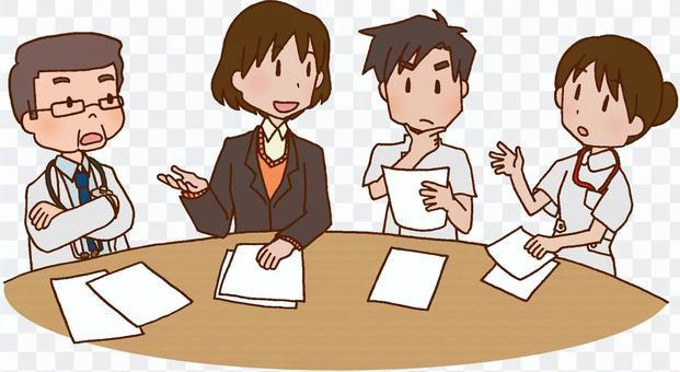 【医疗】会议/会议