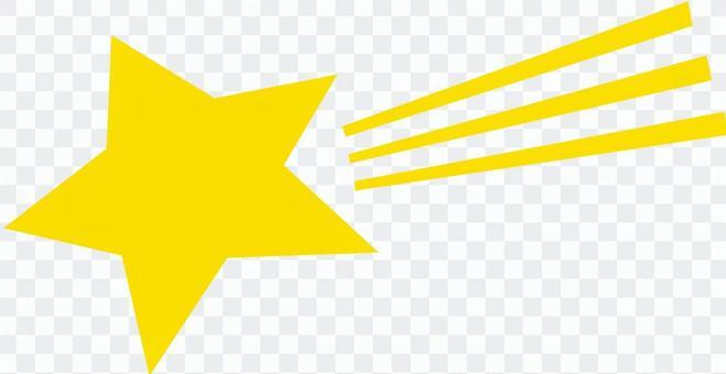 射擊之星☆處理☆