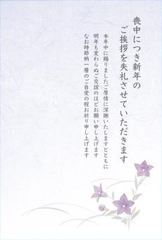 哀悼明信片 Kikyo B 水彩手繪