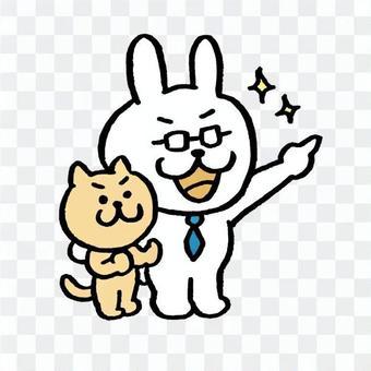 Usagi先生希望