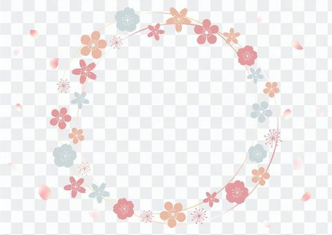 Spring-colored simple frame that can be used for celebrations, etc.