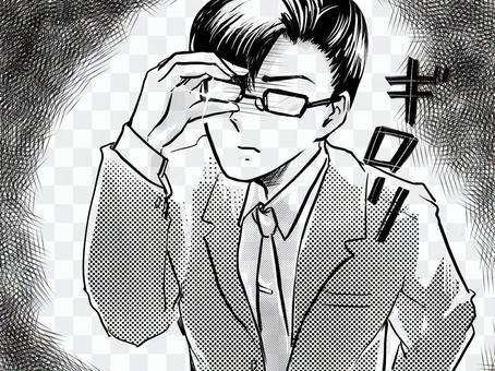 Shojo漫畫,密切關注的測試主管