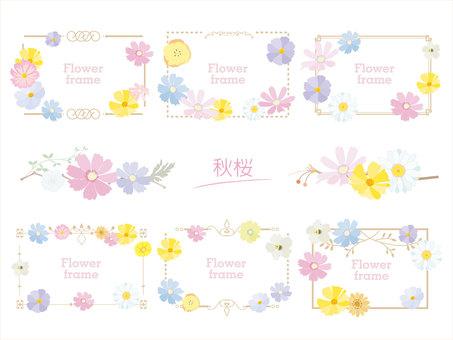 Autumn frame_Autumn cherry blossom decoration frame Pastel style 5