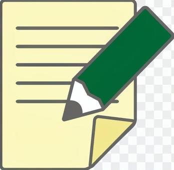 Documents and green pencil