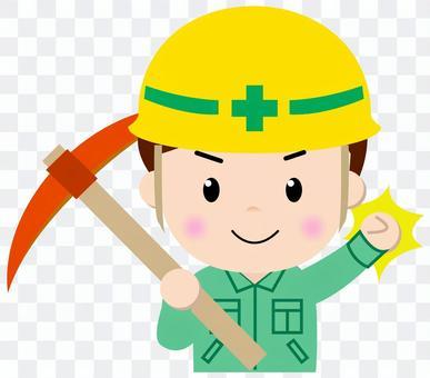 Construction worker _ Waist upper part (Tsurushi)