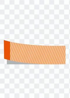 粘性垂直条纹(橙色)