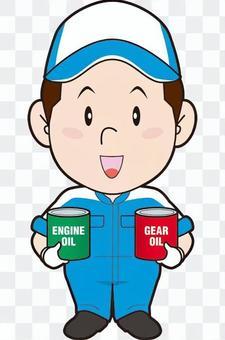 汽車修理工(換油)