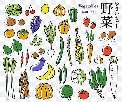 手寫的蔬菜集