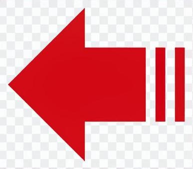 箭頭_基本形式_紅色