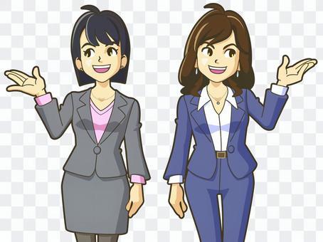 Business - WA003