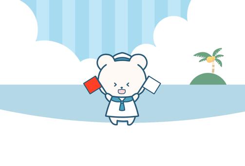 明信片在熱白熊沒有信件