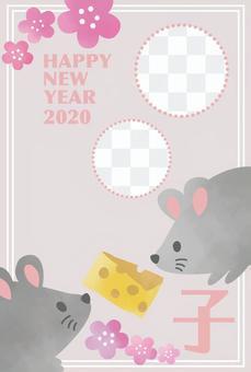 2020新年賀卡相框21