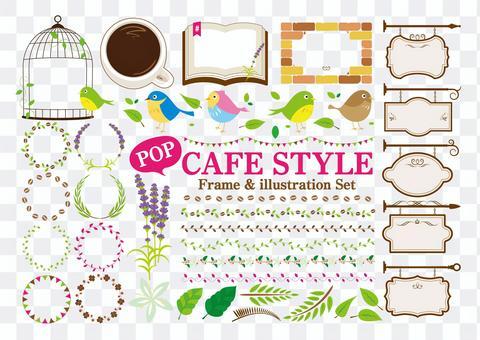 流行咖啡廳風格材料