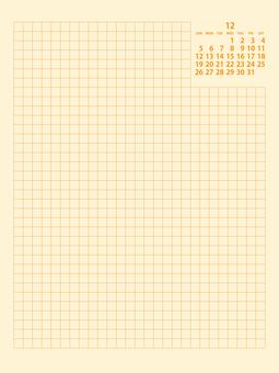 周刊 F 2009 年 12 月|黃色
