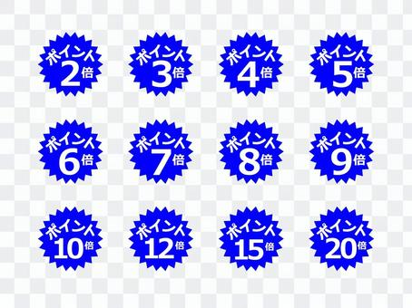 """""""Points 2 to 20 times"""" Blue 3"""