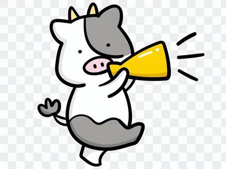 Illustration of cheering megaphone Nau-kun