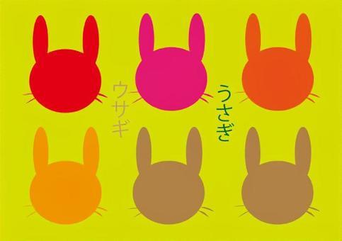 剪影兔子集