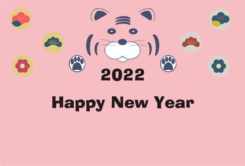 帶有粉紅色老虎插圖的新年賀卡