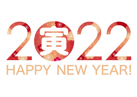 2022 Tiger Year Symbol Logo