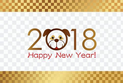 2018年的新年模板