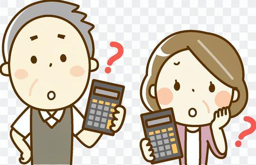 シニア夫婦 軽減税率の計算に悩む