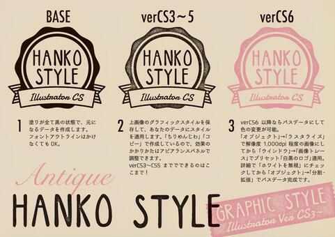 Antique stamp style