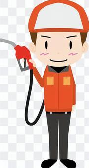 加油站工作人员(男)