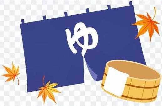 秋天的溫泉善意(海軍藍
