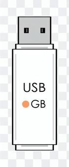USB存儲器白色