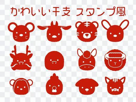 可愛的生肖動物 set_stamp style_2