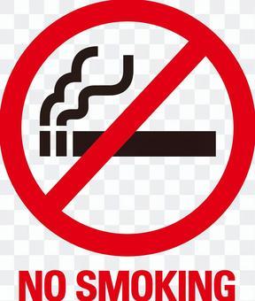 禁煙 マーク  NO SMOKING