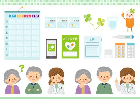 Illustration set of pharmacist and medicine 02