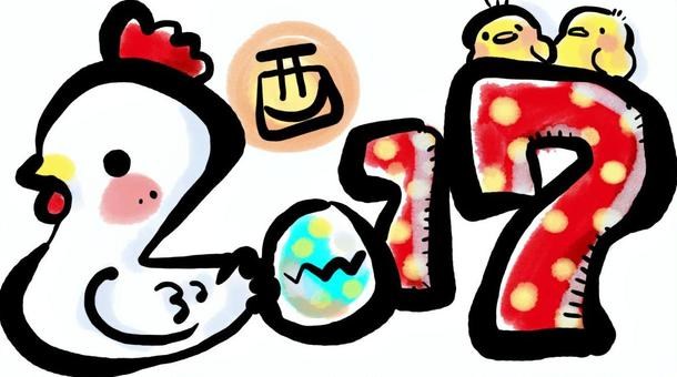 2017 New Year's Cardio annual color ver