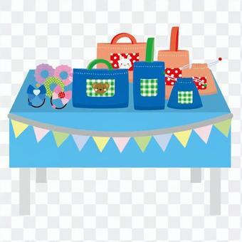 Kindergarten goods