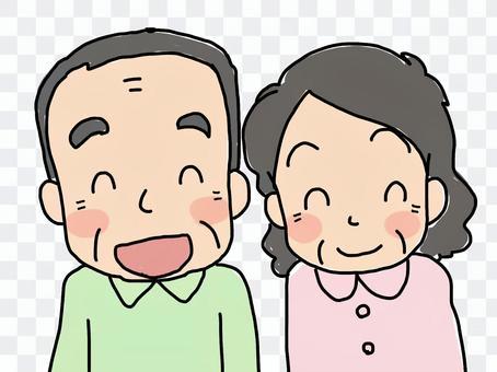 爺爺和奶奶