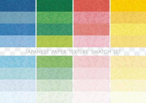 日本紙紋理色板集