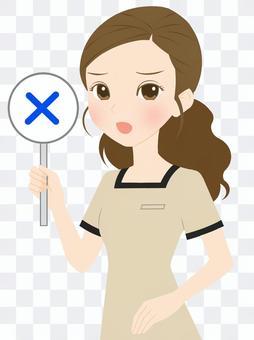 美學家構成(4)