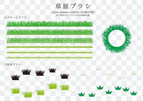刷系列草原